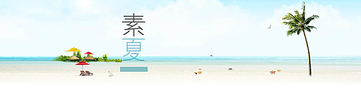 图片 海报背景 > 【psd】 淘宝服装背景  分类:自然/风景 类目:其他