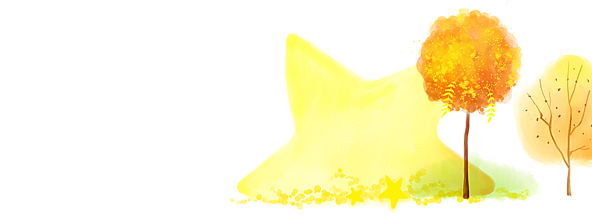 清新手绘简约星星树木背景图