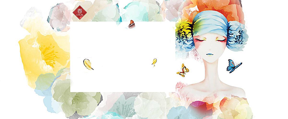 水彩手绘背景banner装饰