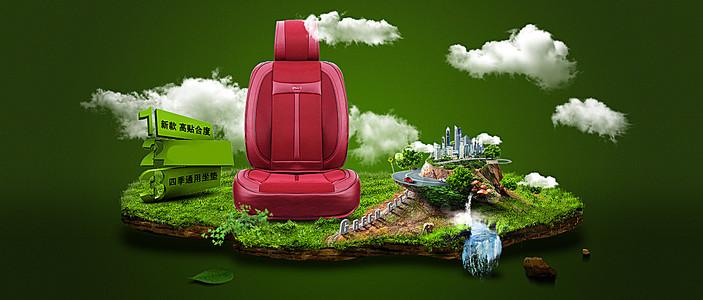 环保汽车广告