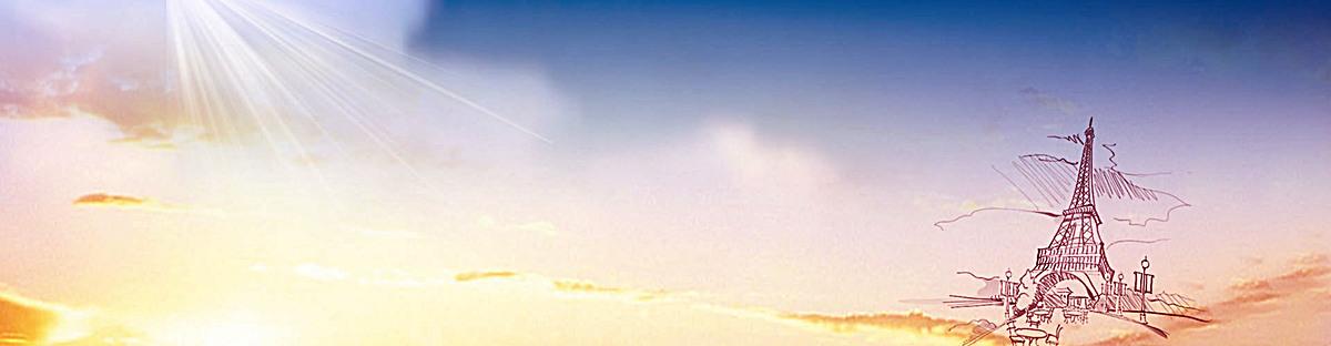 手绘铁塔天空背景