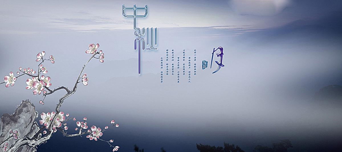 图片 > 【jpg】 素雅中秋节背景  分类:中国风/复古 类目:其他 格式:j图片