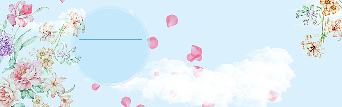 淘宝 天猫 banner背景图片背景素材免费下载,图片编号