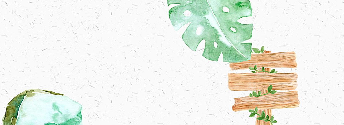 文艺清新水彩手绘绿叶背景