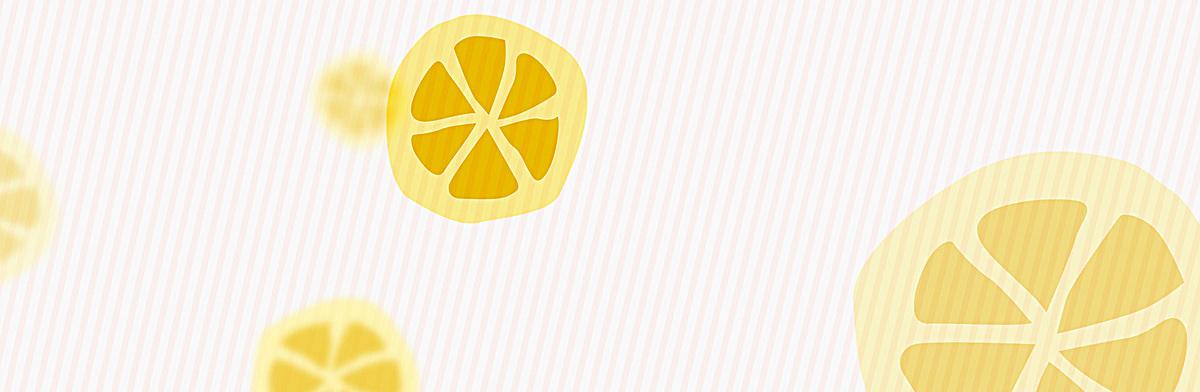 图片 > 【jpg】 手绘柠檬背景  分类:卡通/手绘 类目:其他 格式:jpg