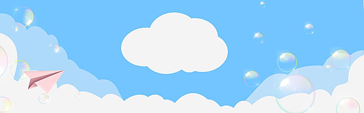 蓝天白云卡通背景背景图片素材