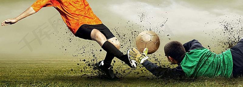 足球运动背景