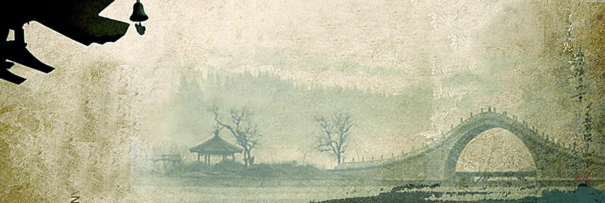 古风古韵风景banner