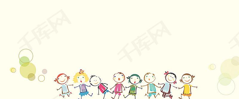 卡通清新儿童背景