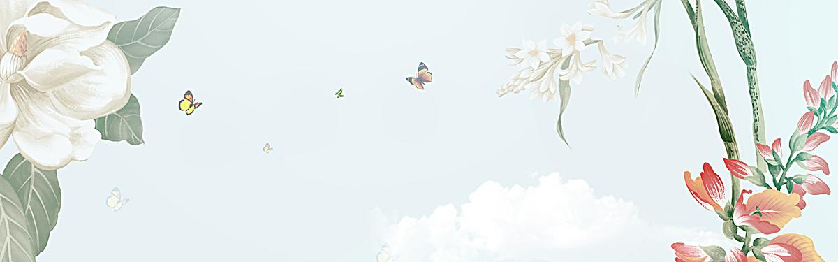 文艺小清新花朵banner