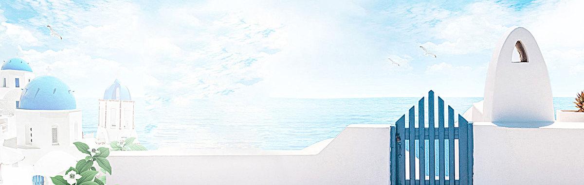 文艺海滩淘宝背景图