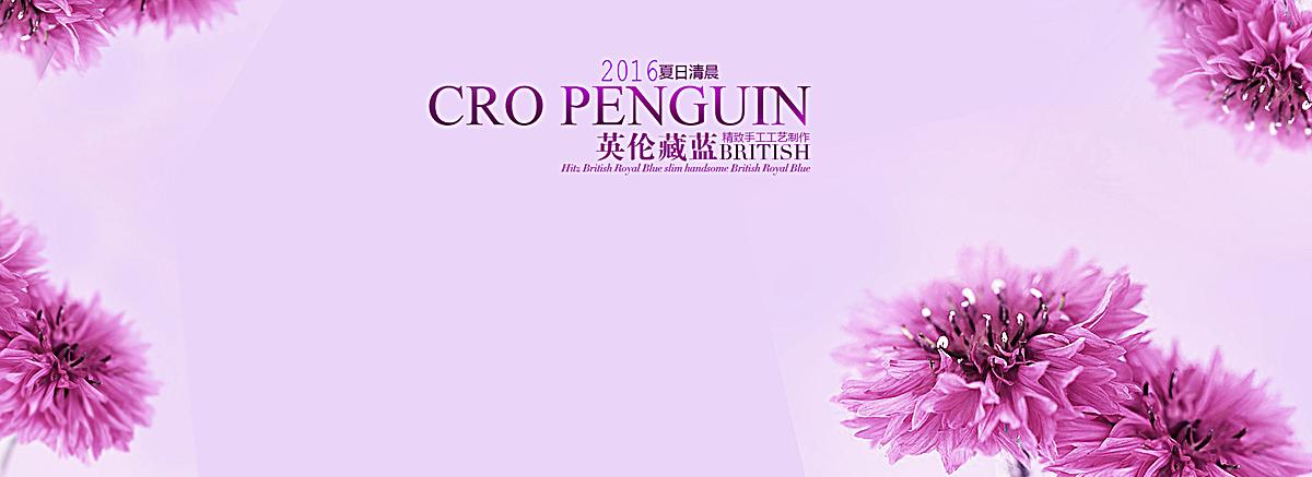 高清粉色浪漫花朵背景
