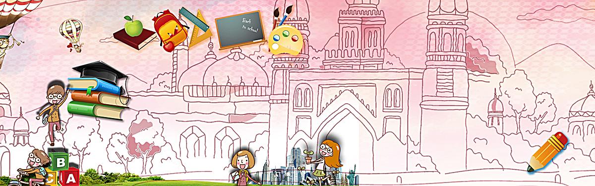 卡通手绘开学季背景