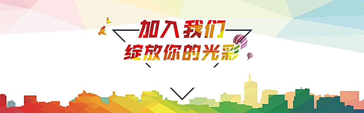 千库网 海报banner 科技/ 科幻 / 商务  尺寸:1920*600 像素 1224 416