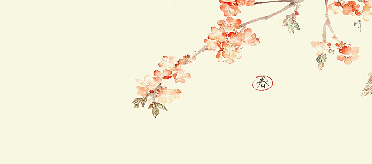 手绘中国风伸出墙外的春之花jpg素材-90设计