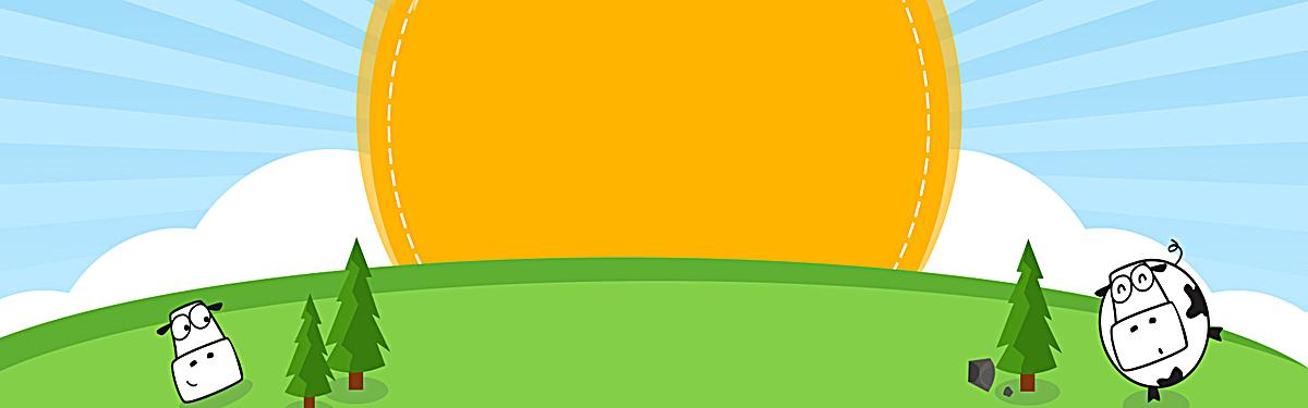 黄色淘宝手绘背景