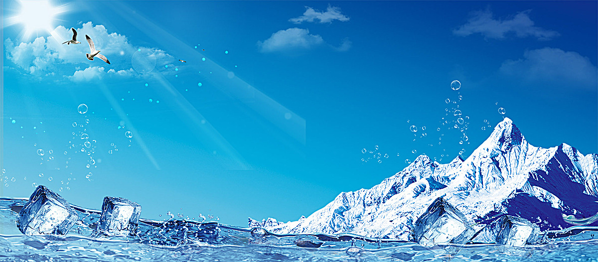 图片 蓝色海报 > 【psd】 蓝色冰山  分类:自然/风景 类目:其他 格式