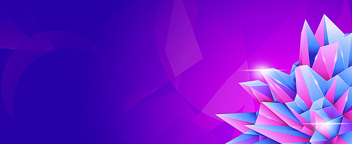 紫色渐变科技企业文化背景图片背景素材免费下载,图片