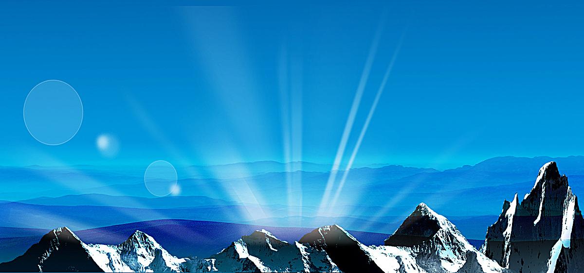 时尚背景雪山图海报bannerpsd素材-90设计