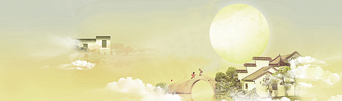 中国风淡雅月亮bannerjpg素材-90设计
