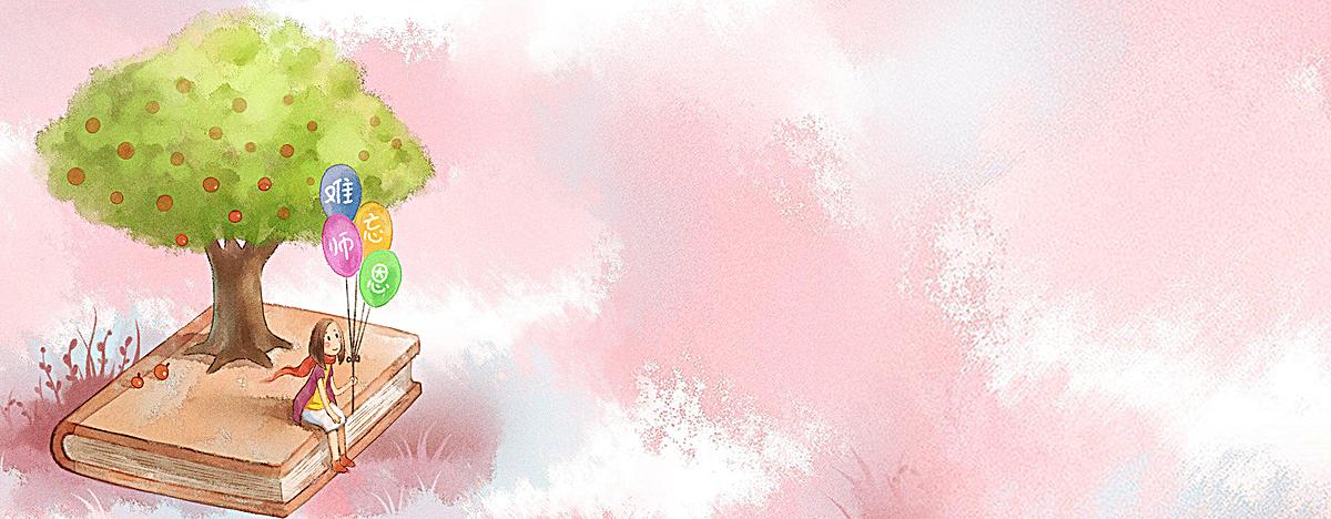 教师节卡通手绘背景
