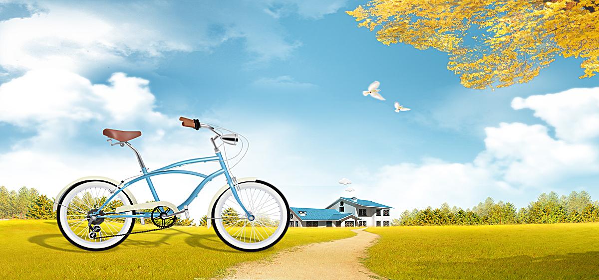 秋天风景自行车