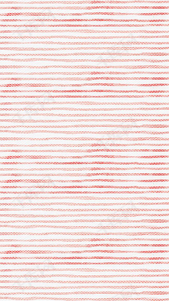 红色条纹H5背景