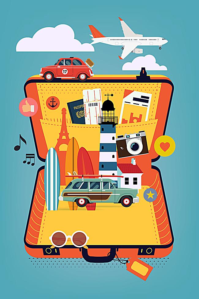 行李箱手绘_行李箱手绘图
