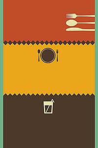 西餐餐馆餐具菜单海报