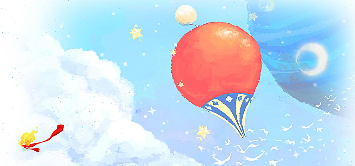 手绘气球星星月亮蓝色海报banner
