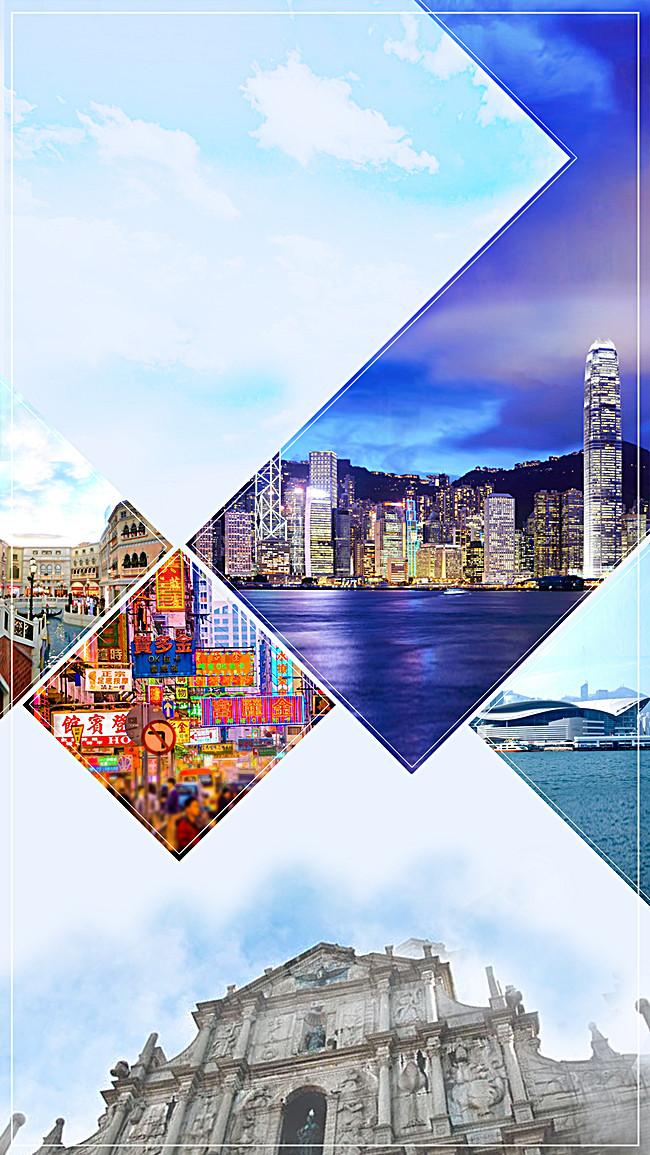 旅游海报背景 平面广告图片下载编号3949846 千库网免费图库