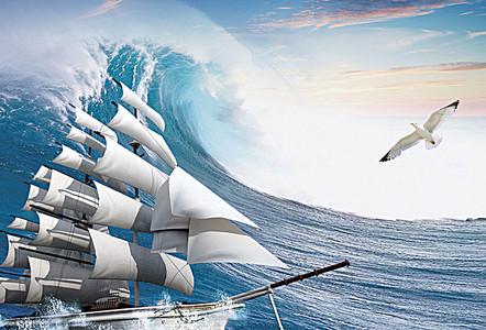 扬帆起航励志背景