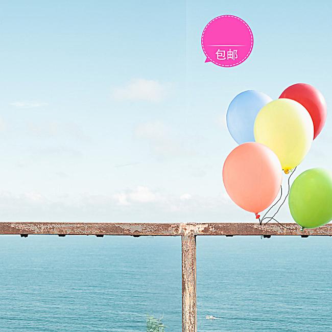 文艺清新气球背景图