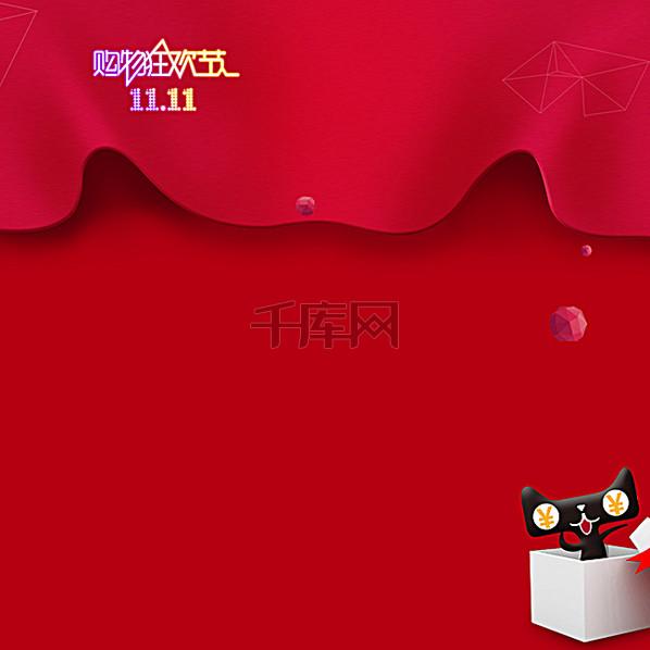 红色大气主图