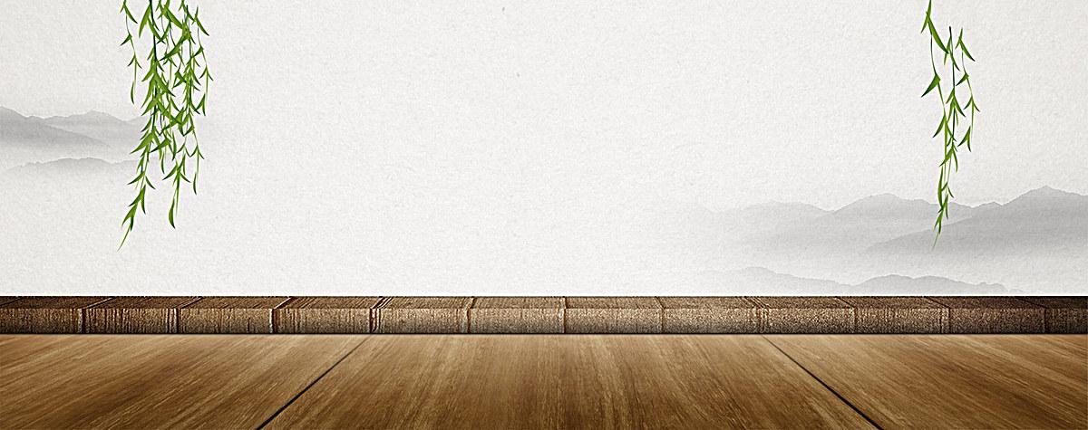 古风柳叶木板文艺背景psd素材-90设计