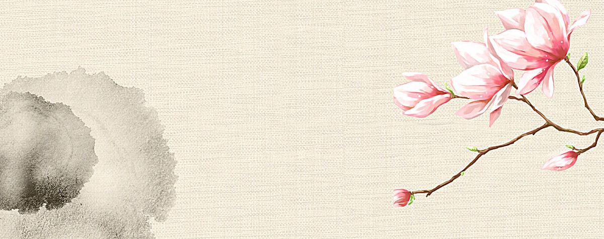 古风中国风手绘花朵墨迹背景