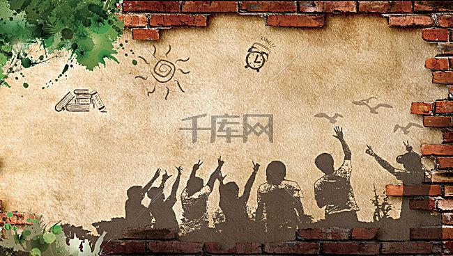 老同学聚会背景图片免费下载 广告背景 psd 千库网 图片编号4083998图片