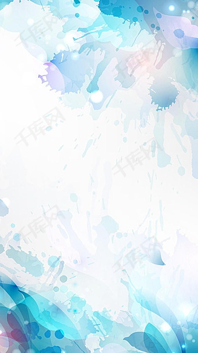 彩色水彩艺术H5背景