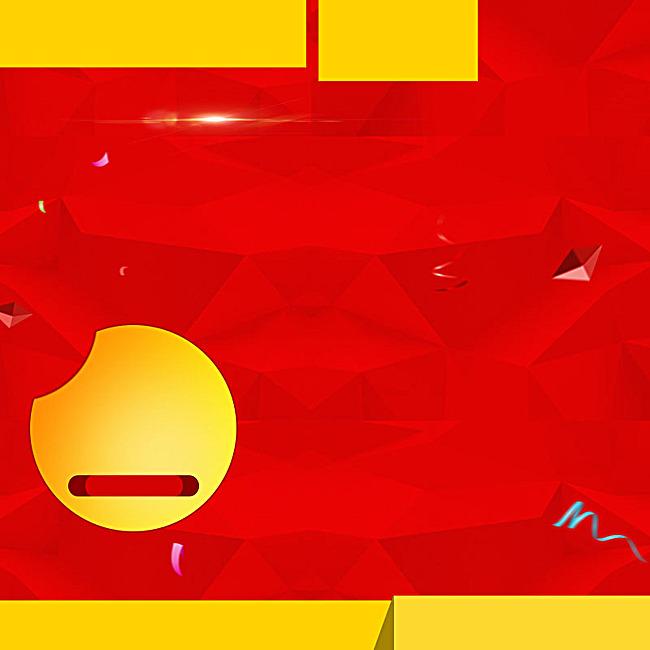商务红色渐变色块黄色背景psd素材-90设计