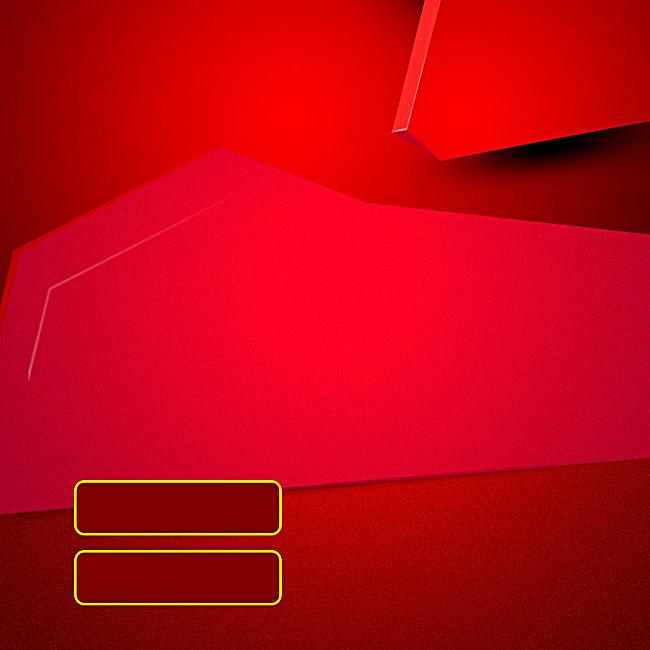 扁平红色发光渐变色块背景psd素材-90设计