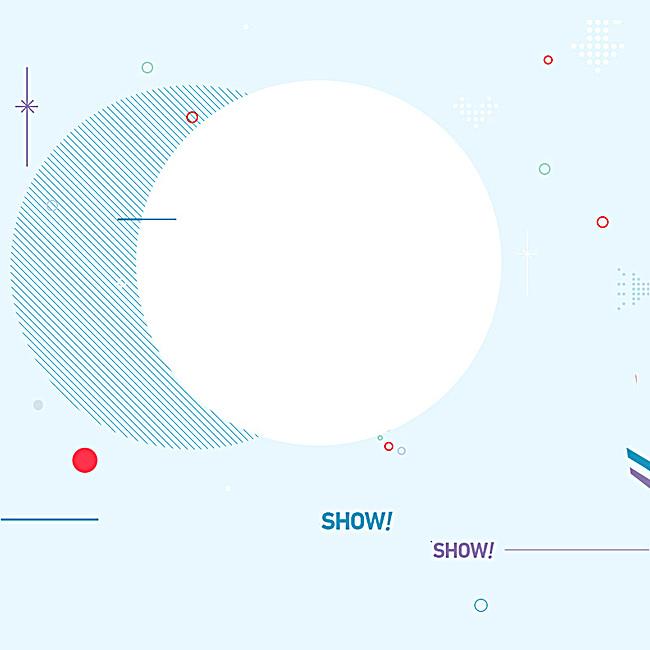 蓝色小清新圆圈背景