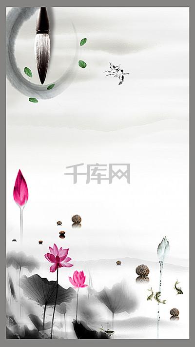 水墨中国风创意H5背景图片免费下载 H5背景 千库网 图片编号4169408
