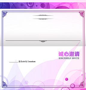 邀请函商业高清背景素材下载 千库网 第3页