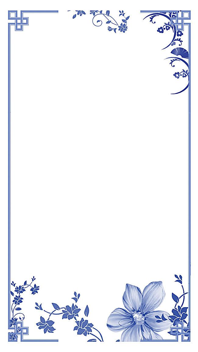 中国风青花瓷边框背景图