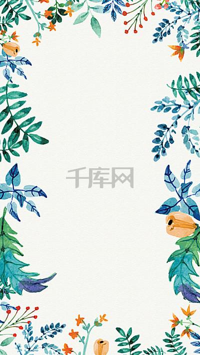 小清新水彩植物h5背景图片免费下载 H5背景 psd 千库网 图片编号