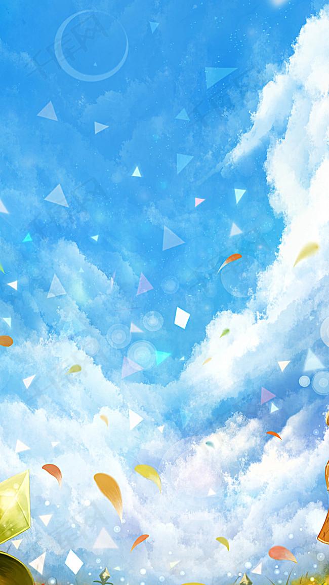 手绘卡通天空h5背景