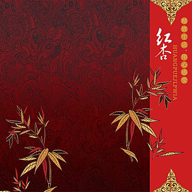 中国风底纹红色背景