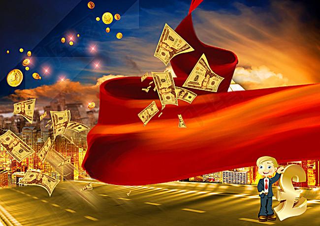 金融商务高端psd背景素材图片