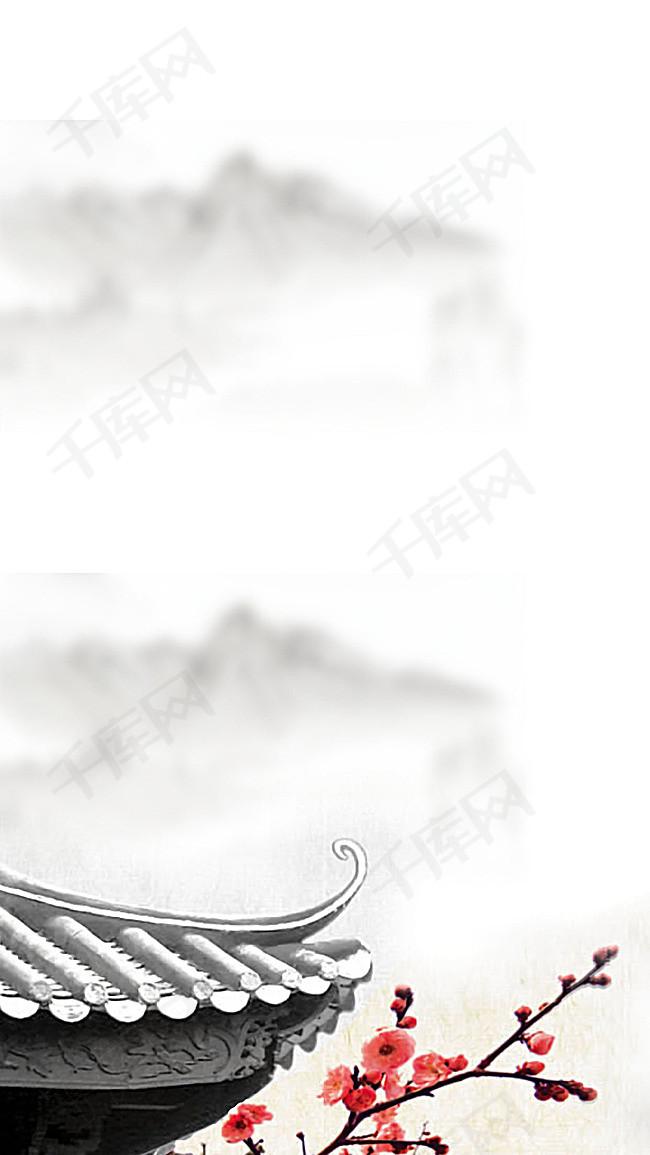 国风画作背景图片免费下载 H5背景 psd 千库网 图片编号4235473