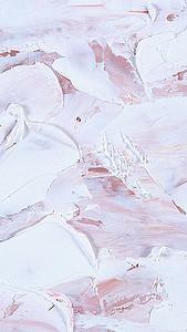 油画颜料简约H5背景素材